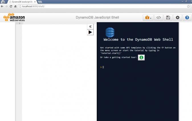 Amazon DynamoDB - interface