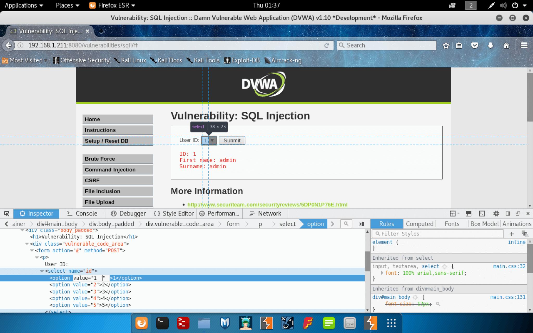SQL Injection Edit Element